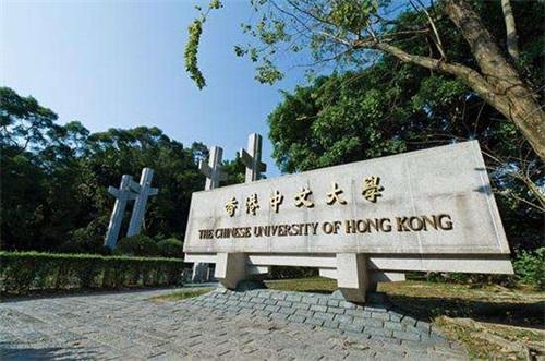 香港中文大学.jpg