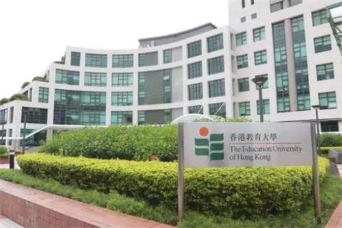 香港教育大学.jpg