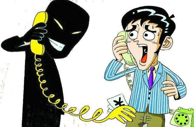 海外电信诈骗.jpg