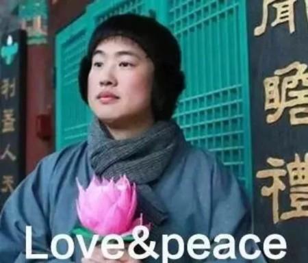 爱与和平jpg..jpeg