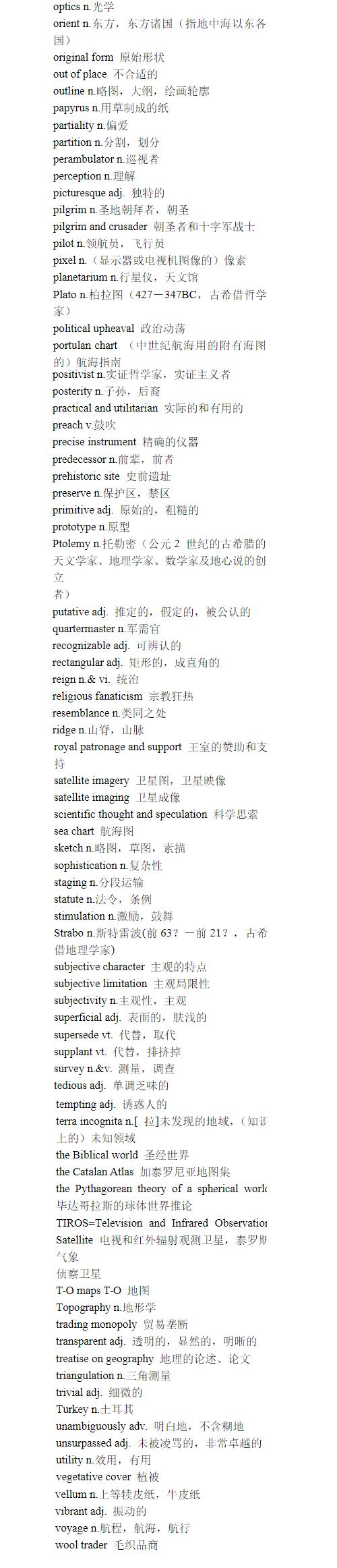 雅思阅读词汇分类——历史(五)2.png