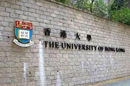 干货:香港各大名校需要具备的雅思成绩