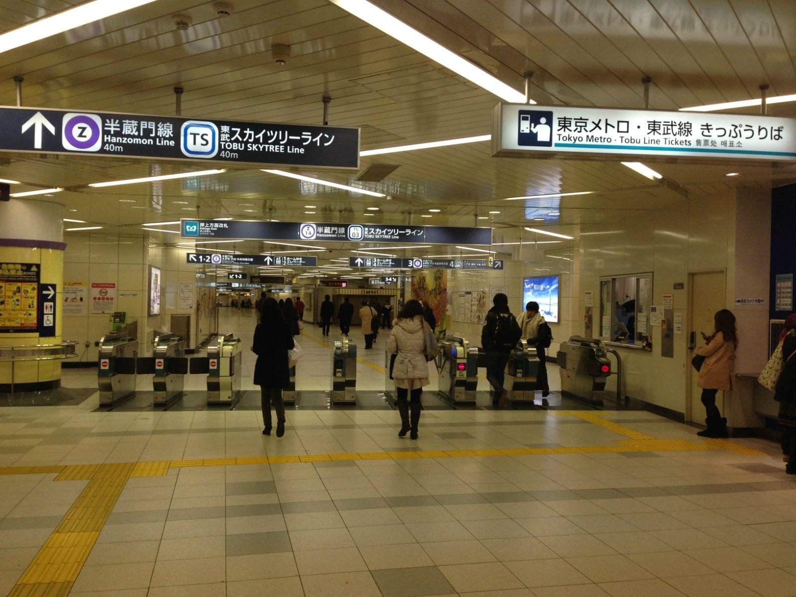 日本地铁.jpg