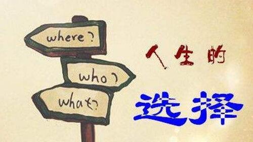 选择留学中介.jpg