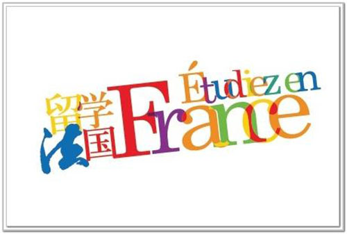 法国留学都有哪些文凭?怎样进行文凭认证?