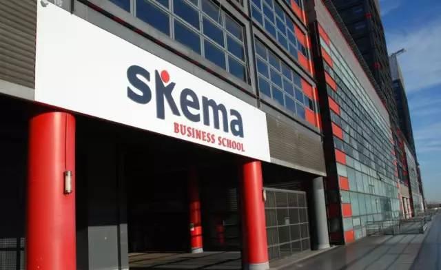 SKEMA商学院.jpg