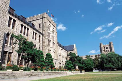 高丽大学.jpg