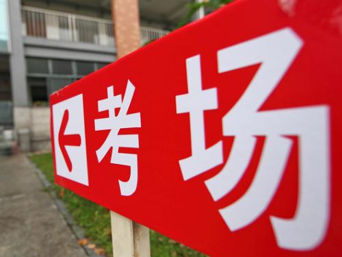 大陆生该以何种身份留学香港,算是国际生吗?