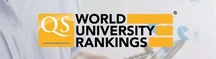 2019年QS全球MBA排行榜,欧美再次霸占前十!