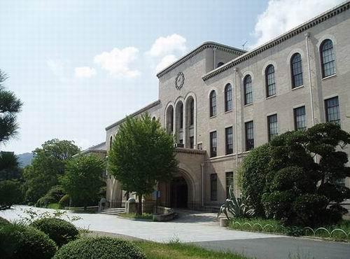 神户大学.jpg