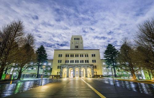 东京工业大学.png
