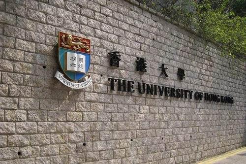 2019泰晤士世界大学排名:香港地区大学为啥那么抢眼?