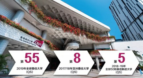 """""""世界第一""""的王冠授予你,香港城市大学你怎么就这么棒!"""
