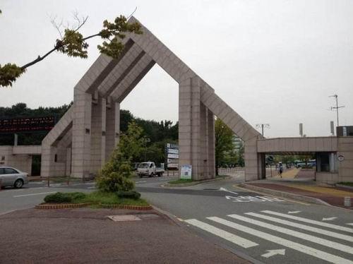 忠南国立大学.jpg