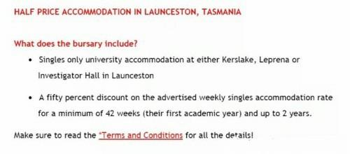"""澳洲留学:奖学金让你在学费暴涨的浪潮中,做个""""弄潮儿"""""""