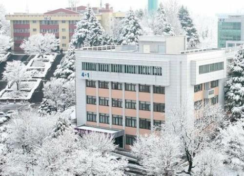 全北國立大學