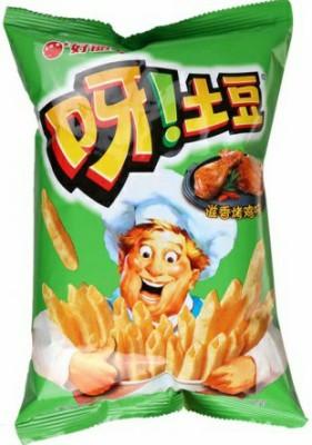 呀!土豆.jpg