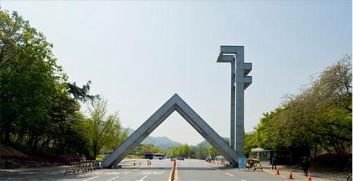 首爾大學正門.jpg