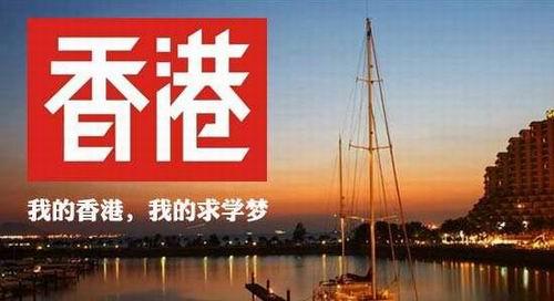 盘点香港大学各专业硕士录取成功率,总有你想知道的!