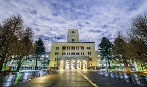 调整大小 东京工业大学.png