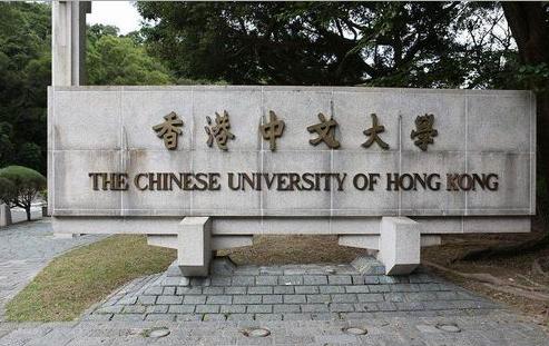 香港中文大學教育學院碩士2019年申請開放倒計時!