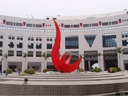 香港科技大學.jpg