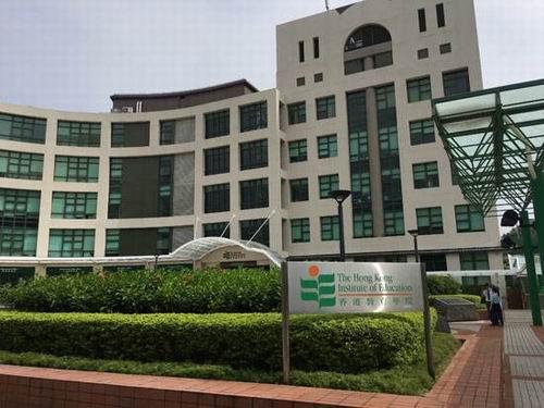 香港教育學院.jpg