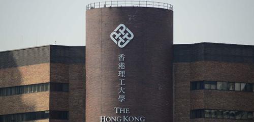 香港理工大学IGDS开始陆续安排面试