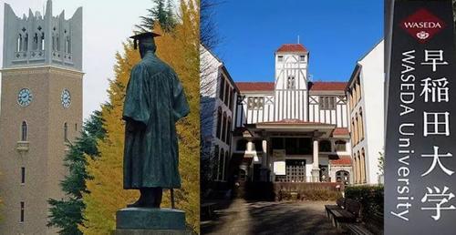 村上总说讨厌学校,却把这些留给了母校--早稻田大学
