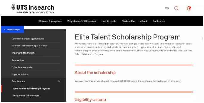 澳洲悉尼科技大学@你,这有一份百万奖学金等你领取!