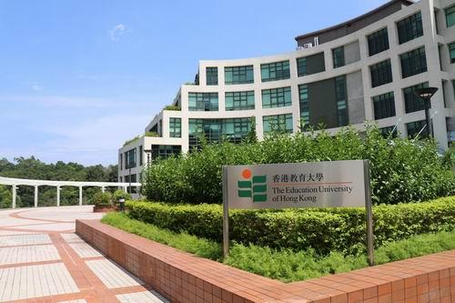 香港教育大学 .jpg