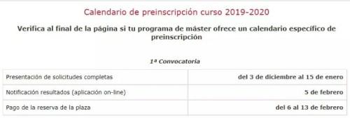 最新!西班牙庞贝法布拉大学于今日开放2019年硕士申请!