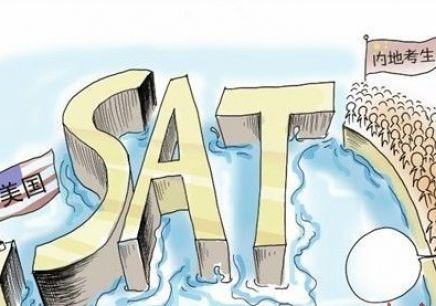 """美国50所""""高分控""""大学,SAT考多少分才能达标?"""
