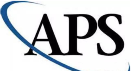 """德国留学:APS审核部的""""补充材料""""新政解读"""
