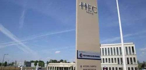 2019年法国高等商学院最新排名公布,HEC商学院稳守第一!