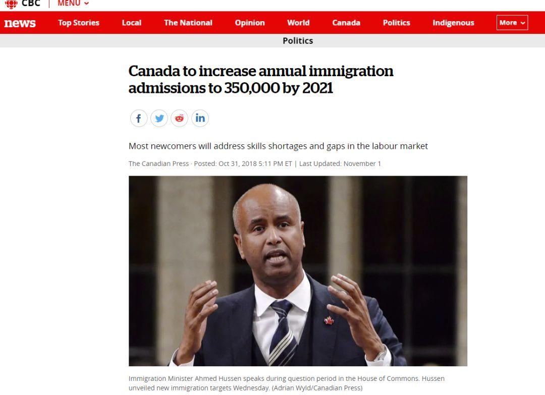 缺人!加拿大移民潮再创新高!2021移民总配额达35万!