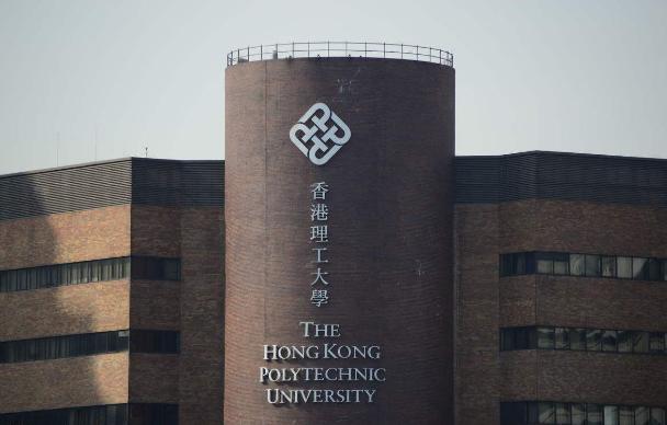 2019香港理工大学王牌专业详情解析---酒店管理