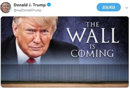 """川普啊,别再退群了,赶快修墙!不然教授都敢""""反""""你!"""