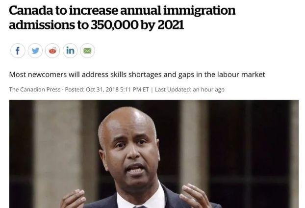 """加拿大""""专业备胎""""留学移民再创新高!中国小留学生增4倍!"""
