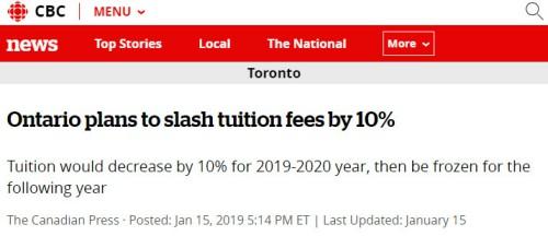 2019年加拿大安省所有大学降10%学费!留学生却凉凉~~~