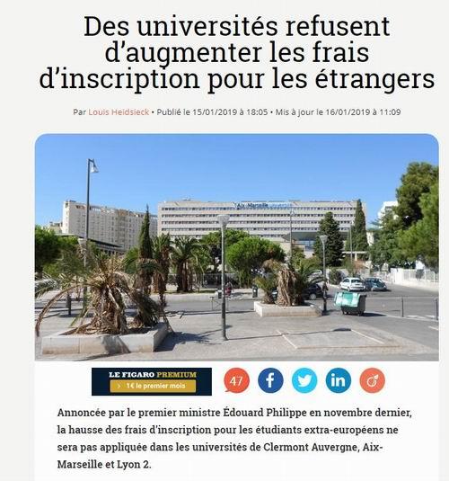 法国5所公立大学明确拒绝涨价,是真是假?
