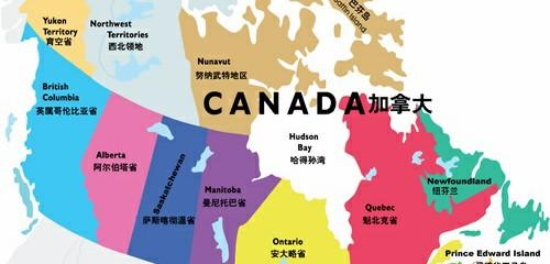 加拿大择校不要光看排名,适合自己的才是最好!