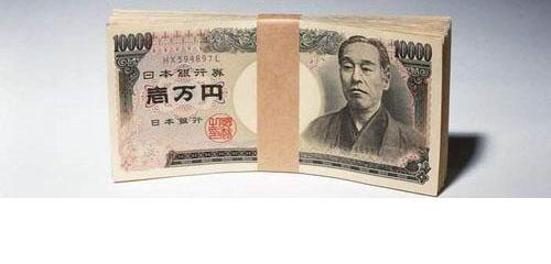 日本消费税上调,留学的费用也上调吗?