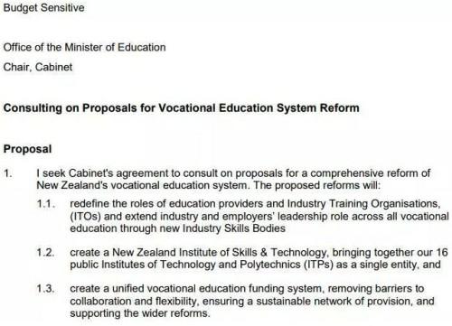 新西兰16所高校或将合并?!原因竟是破产?!