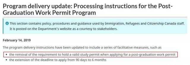 利好:加拿大毕业工签政策放宽,申请?#27605;?#24310;长6个月!