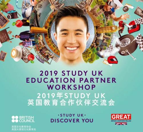 权威发布:英国教育最新官方数据及趋势解析