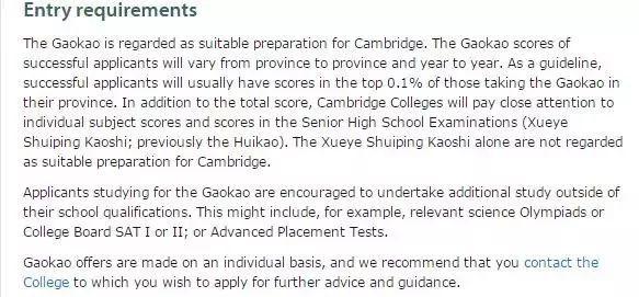 天啦噜!2019年英国剑桥大学接受高考成绩!