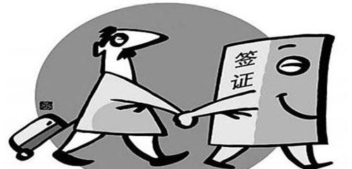 香港留学签证.jpg