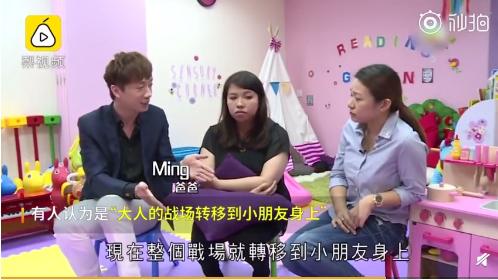 """TVB纪录片揭秘:""""赢在子宫里""""的香港教育!"""