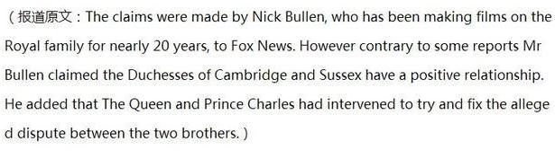 """路易斯小王子""""生日礼物"""":威廉出轨?兄弟反目?夏洛特请上位!"""